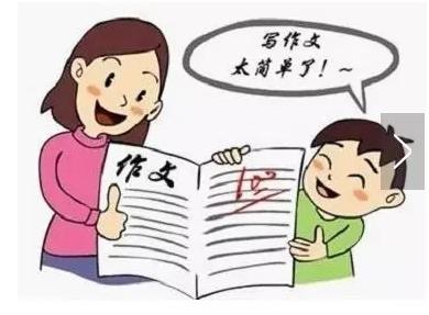 家长学会这五招,孩子作文不再愁!