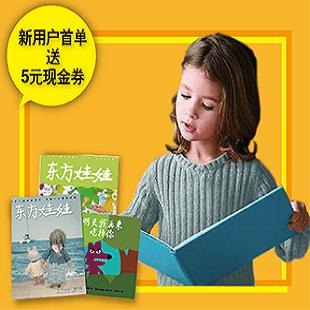 萌宝必读,3-6岁幼童必读成长书单